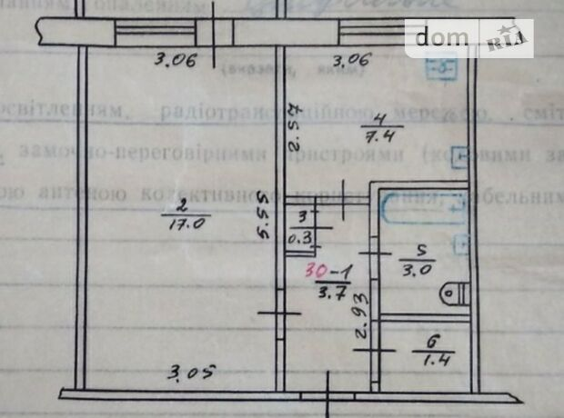Продаж однокімнатної квартири в Вінниці на вул. Стельмаха 9, район Вишенька фото 2