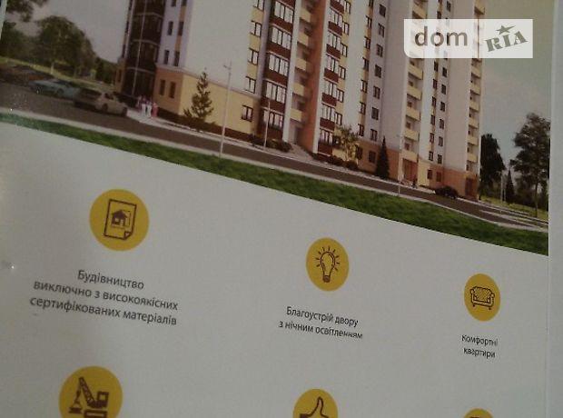 Продажа квартиры, 1 ком., Винница, р‑н.Вишенка, 600-летия улица, дом 66