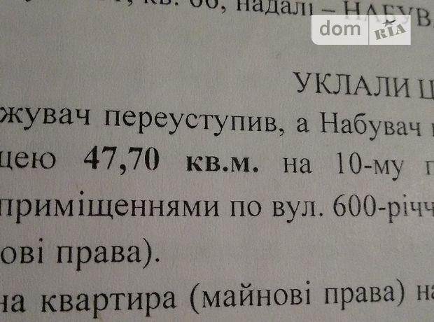 Продаж квартири, 1 кім., Вінниця, р‑н.Вишенька, 600-летия улица, буд. 66