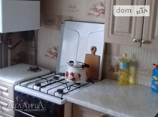 Продажа квартиры, 1 ком., Винница, р‑н.Вишенка, АГВСРОЧНОКвятека ВАЩЮКА