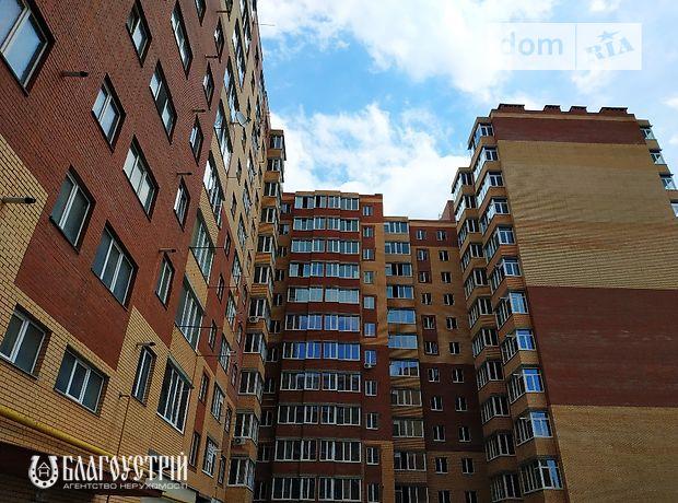 Продажа двухкомнатной квартиры в Виннице, на ул. Фрунзе 6Г, район Замостье фото 1