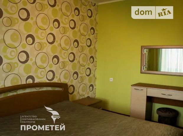 Продаж трикімнатної квартири в Вінниці на вул. Ширшова район Замостя фото 1