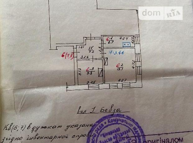 Продажа квартиры, 2 ком., Винница, р‑н.Замостье, ИБевза