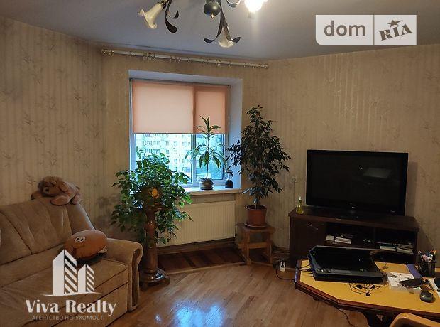 Продажа четырехкомнатной квартиры в Виннице, фото 1