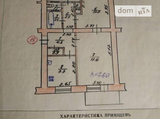 Продажа трехкомнатной квартиры в Волчанске, на Гоголя 62, фото 1