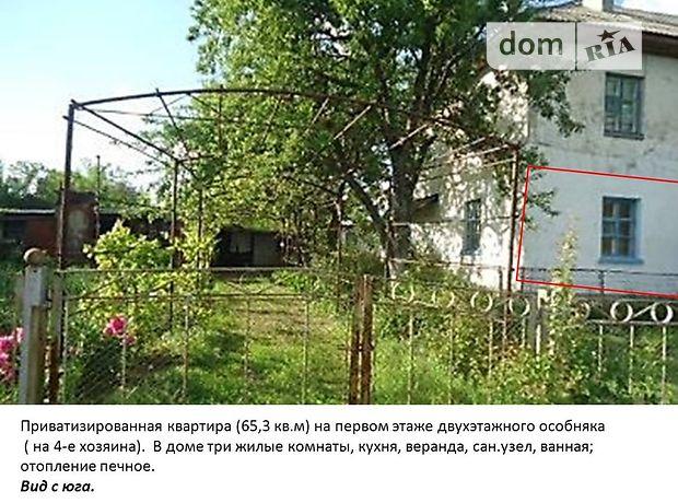 Продажа квартиры, 3 ком., Донецкая, Волноваха, c.Новотроицкое, ул.Лермонтова
