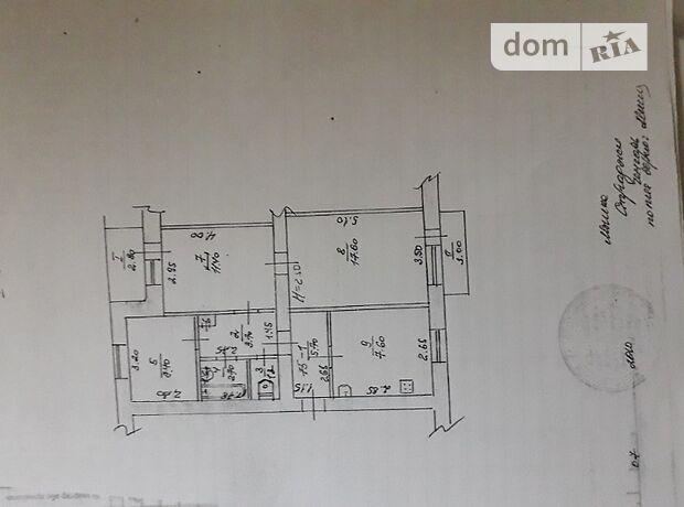 Продажа трехкомнатной квартиры в Волновахе, район Волноваха фото 1