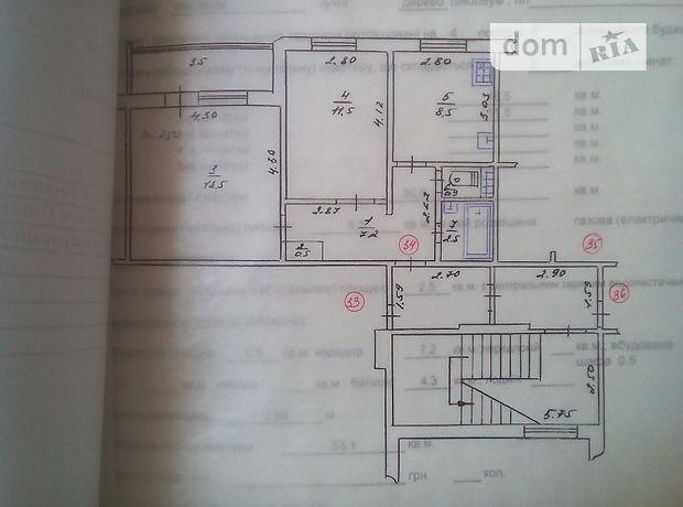 Продажа квартиры, 2 ком., Николаевская, Вознесенск, c.Мартыновское