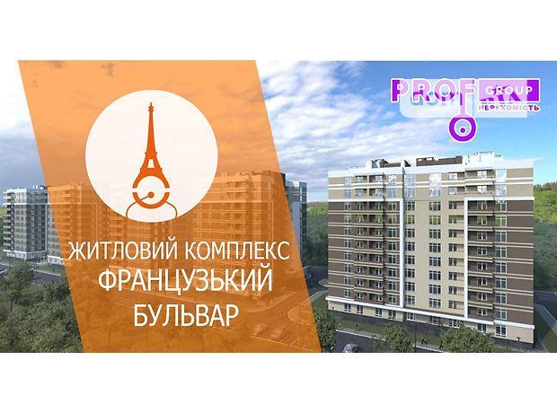 Продажа квартиры, 3 ком., Киевская, Вышгород, р‑н.Вышгород, ул.Шолуденко 24