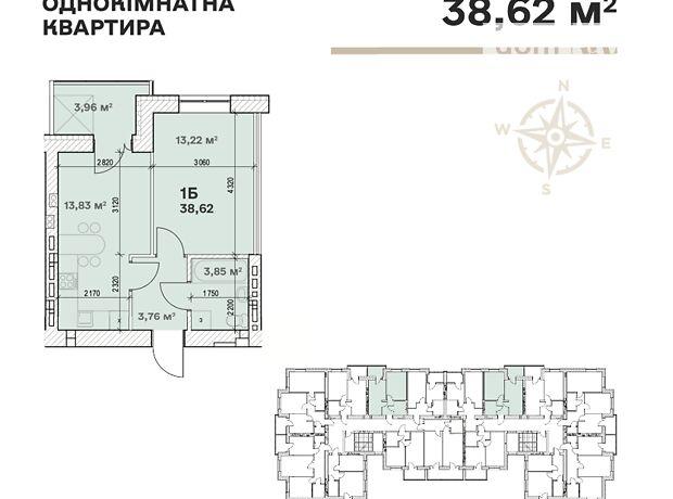 Продажа однокомнатной квартиры в Вышгороде, на Шевченка, кв. 5, район Дымер фото 1