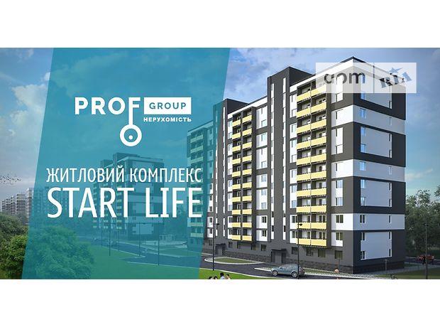 Продажа квартиры, 1 ком., Киевская, Вышгород, Шолуденко улица