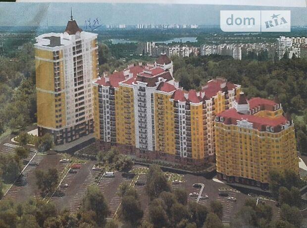 Продажа двухкомнатной квартиры в Вышгороде, на ул. Ватутина 111 район Вышгород фото 1