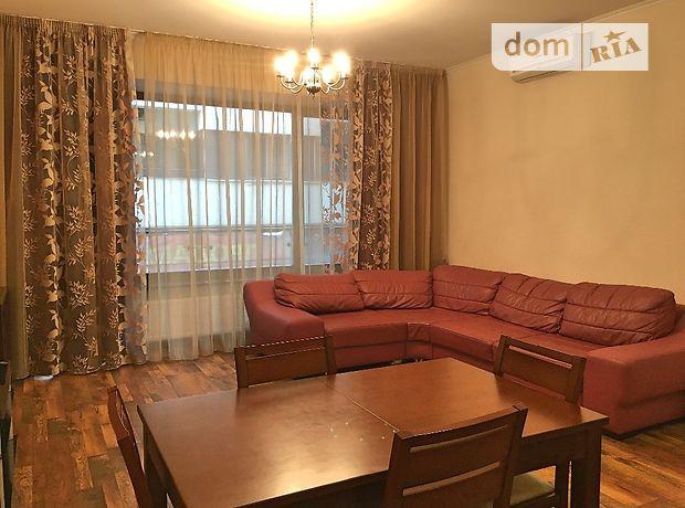 Продажа трехкомнатной квартиры в Ялте на Парковый проезд 6, фото 1