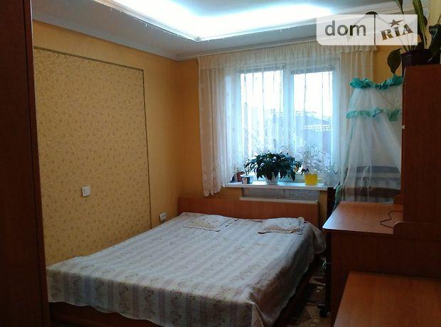 Продажа квартиры, 3 ком., Хмельницкая, Ярмолинцы