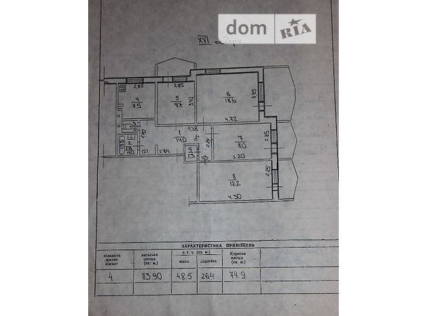 Продаж квартири, 4 кім., Одеська, Південне, р‑н.Южне, Григорьевского Десанта пр.
