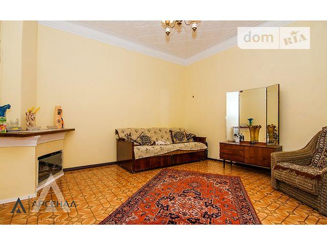Продажа квартиры, 4 ком., Запорожье, р‑н.Александровский (Жовтневый), Тургенева 46