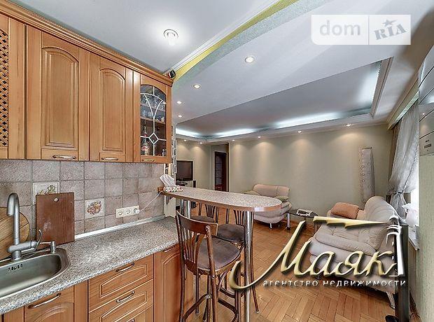 Продажа трехкомнатной квартиры в Запорожье, на ул. Героев Сталинграда район Александровский (Жовтневый) фото 1