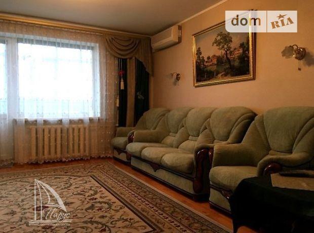 Продажа квартиры, 4 ком., Запорожье, р‑н.Александровский (Жовтневый), Гоголя улица