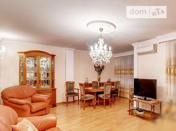 Продажа пятикомнатной квартиры в Запорожье, на ул. Красногвардейская 8, район Александровский (Жовтневый) фото 1