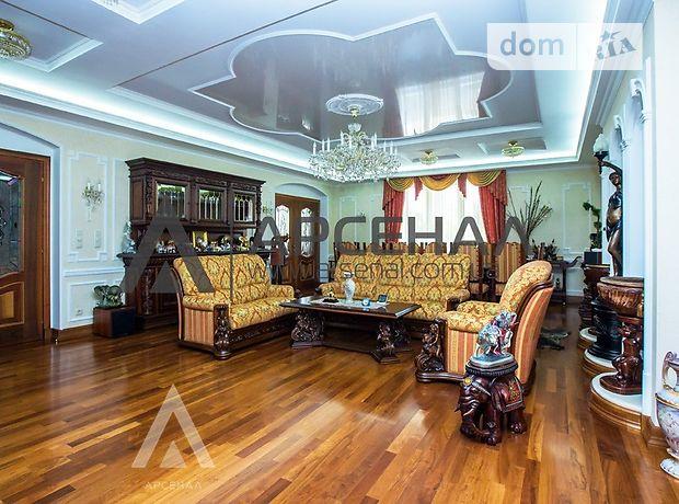 Продажа пятикомнатной квартиры в Запорожье, на ул. Украинская 4а, район Александровский (Жовтневый) фото 1