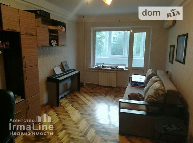 Продажа квартиры, 3 ком., Запорожье, р‑н.Александровский (Жовтневый), Запорожская улица