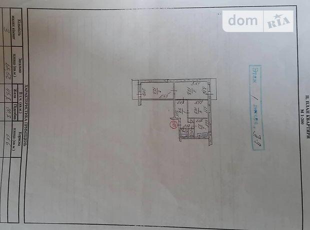 Продажа квартиры, 1 ком., Запорожье, р‑н.Бабурка, Заднепровская улица, дом 62