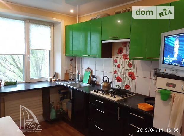 Продажа трехкомнатной квартиры в Запорожье, на ул. Чуйкова Маршала район Бородинский фото 1
