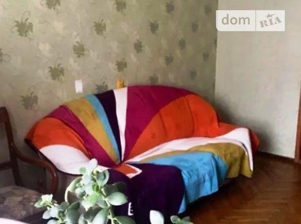 Продажа четырехкомнатной квартиры в Запорожье, на ул. Чуйкова Маршала фото 1