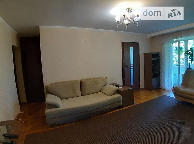 Продажа трехкомнатной квартиры в Запорожье, на шоссе Днепропетровское район Днепровский (Ленинский) фото 1