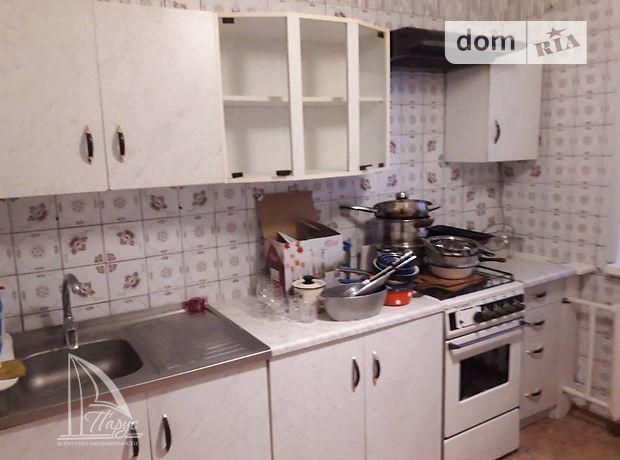 Продажа квартиры, 2 ком., Запорожье, р‑н.Днепровский (Ленинский), Кремлевская улица