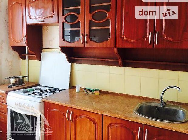 Продажа квартиры, 1 ком., Запорожье, р‑н.Днепровский (Ленинский), Кремлевская улица
