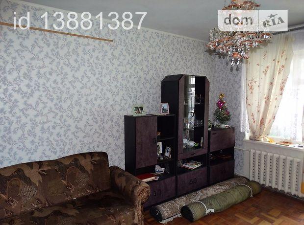 Продаж квартири, 1 кім., Запоріжжя, р‑н.Дніпровський (Ленінський), Мурманська вулиця