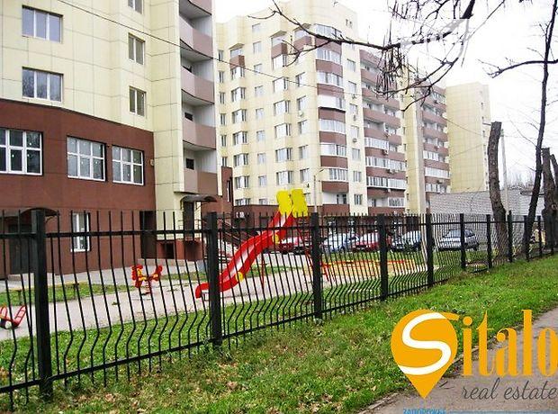 Продажа квартиры, 4 ком., Запорожье, р‑н.Днепровский (Ленинский), Рельефная улица