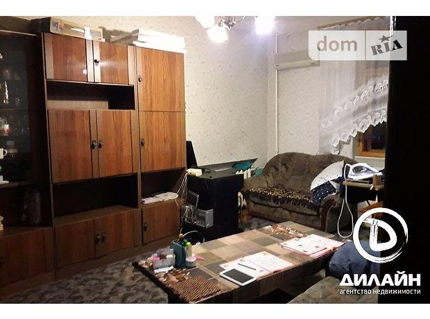 Продажа квартиры, 3 ком., Запорожье, р‑н.Днепровский (Ленинский), Трегубенко улица