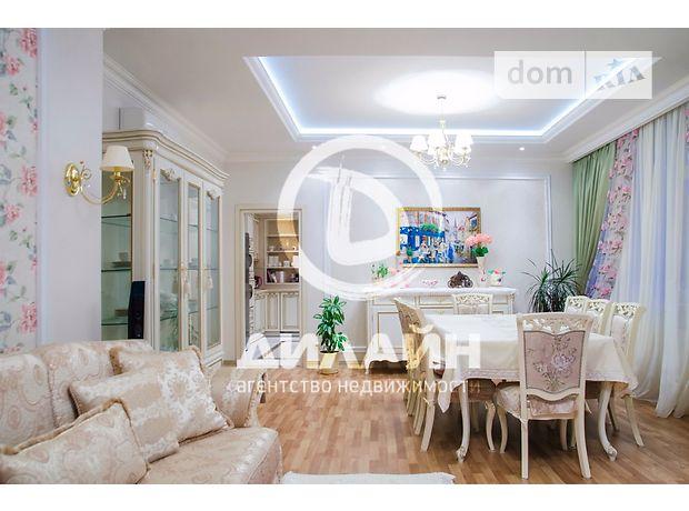 Продажа квартиры, 4 ком., Запорожье, р‑н.Днепровский (Ленинский)