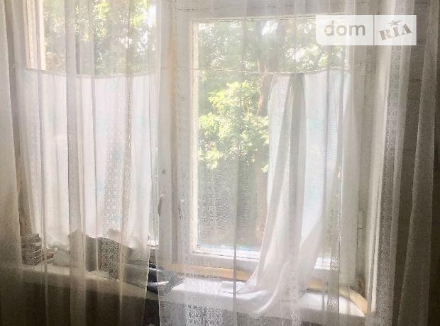 Продажа квартиры, 1 ком., Запорожье, р‑н.Днепровский (Ленинский), Счасливая
