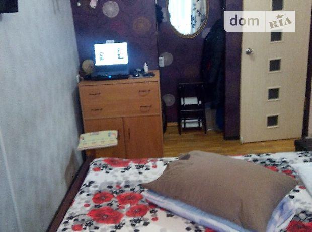 Продажа трехкомнатной квартиры в Запорожье, на Минская улица район Днепровский (Ленинский) фото 1