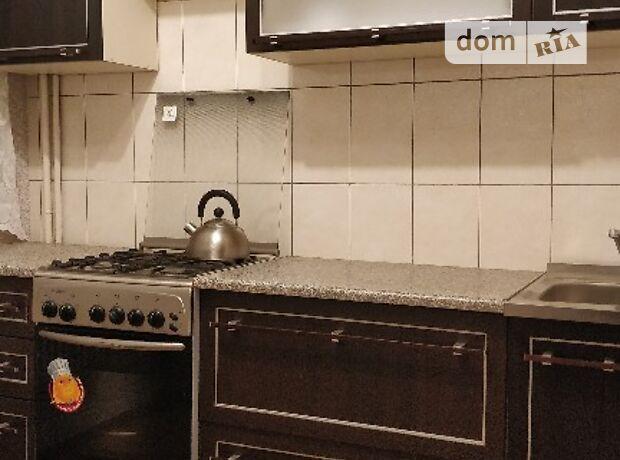 Продажа однокомнатной квартиры в Запорожье, на ул. Калнышевского 18, район Хортицкий фото 1