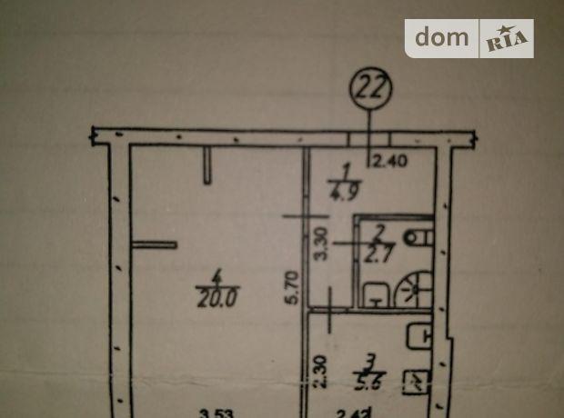 Продажа квартиры, 1 ком., Запорожье, р‑н.Хортицкий, Строителей бульвар, дом 23