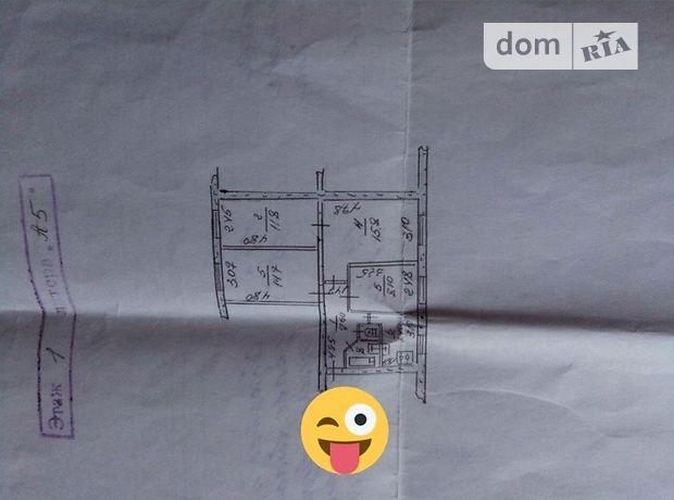 Продажа квартиры, 4 ком., Запорожье, р‑н.Хортицкий, Заднепровская улица