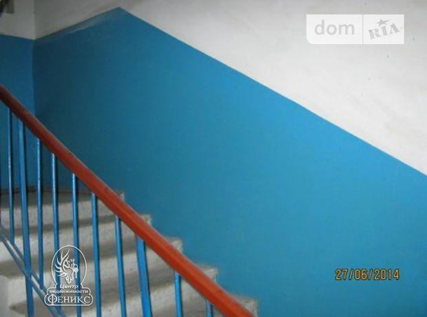 Продажа квартиры, 1 ком., Запорожье, р‑н.Хортицкий