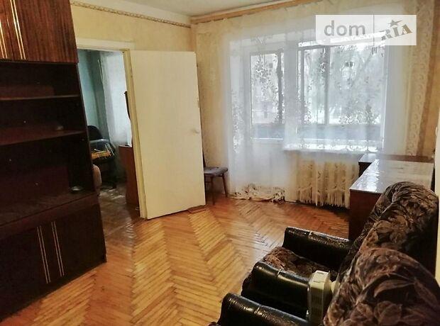 Продажа двухкомнатной квартиры в Запорожье, на ул. Северокольцевая район Коммунарский фото 1
