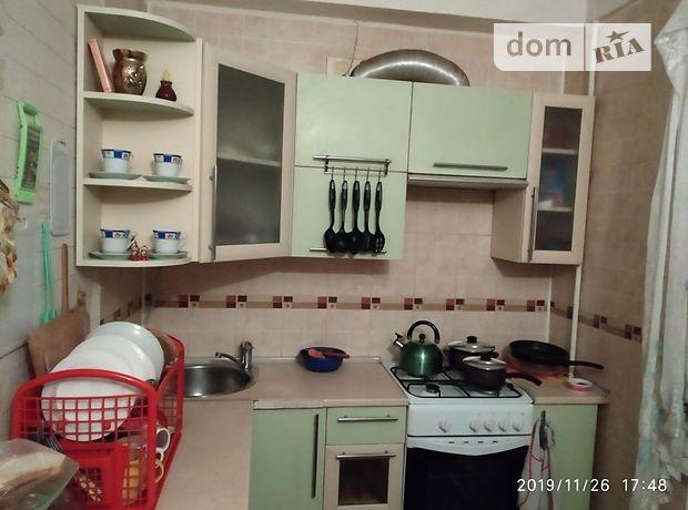Продажа двухкомнатной квартиры в Запорожье, на ул. Сытова район Коммунарский фото 1