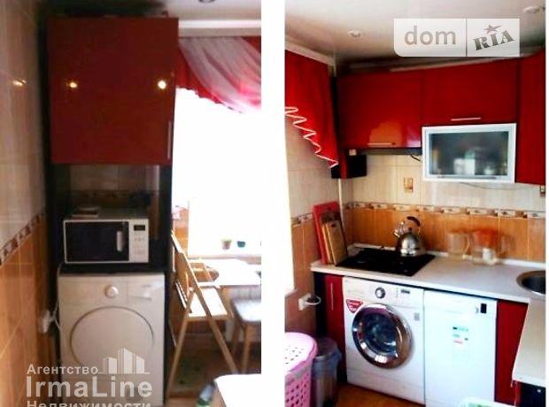 Продаж квартири, 4 кім., Запоріжжя, р‑н.Космос, Магара вулиця
