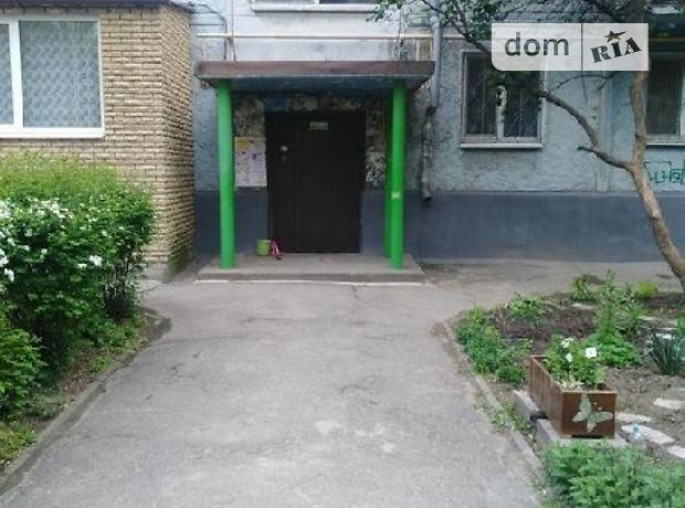 Продажа двухкомнатной квартиры в Запорожье, на Малиновского улица район Космос фото 1