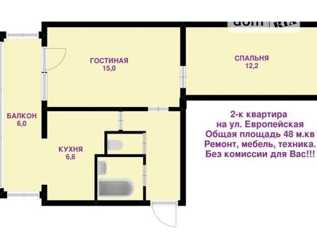 Продажа квартиры, 2 ком., Запорожье, р‑н.Космос, Малиновского улица