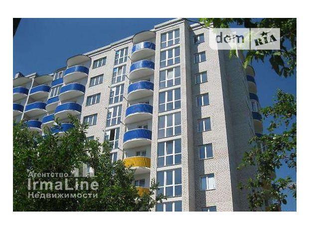 Продаж квартири, 3 кім., Запоріжжя, р‑н.Космос, Олімпійська вулиця