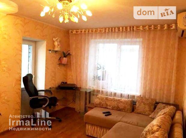 Продаж квартири, 2 кім., Запоріжжя, р‑н.Космос, Радгоспна вулиця