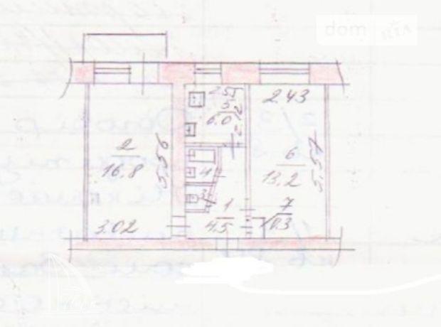 Продажа двухкомнатной квартиры в Запорожье, на ул. Рустави район Осипенковский фото 1