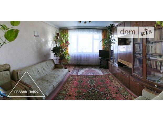Продажа четырехкомнатной квартиры в Запорожье, на ул. Звенигородская район Осипенковский фото 1